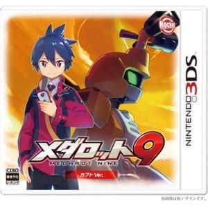 メダロット9 カブトVer. 3DS / 中古 ゲーム dorama2