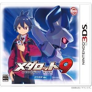 メダロット9 クワガタVer. 3DS / 中古 ゲーム dorama2