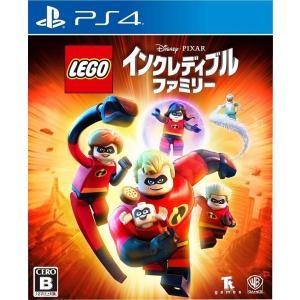 レゴ インクレディブル・ファミリー PS4 / 中古 ゲーム