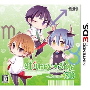 Starry Sky (スターリースカイ) in Summer 3D 通常版 3DS / 中古 ゲー...