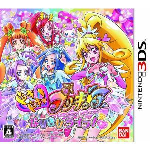 ドキドキ プリキュア なりきりライフ 3DS / 中古 ゲーム dorama2
