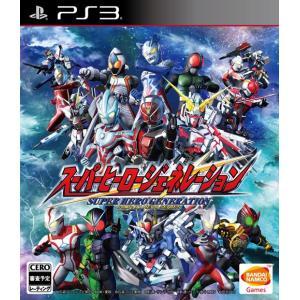 スーパーヒーロージェネレーション通常版 PS3 ソフト BLJS-10177 / 中古 ゲーム|dorama2
