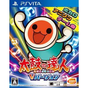 ■タイトル:Taiko no Tatsujin V version [PSVita Soft] ■ヨ...