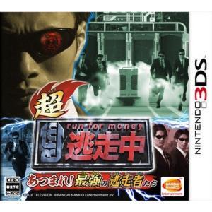 超・逃走中 あつまれ最強の逃走者たち通常版 3DS / 中古 ゲーム dorama2