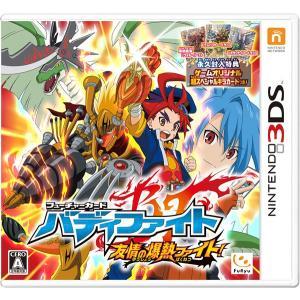 フューチャーカードバディファイト 友情の爆熱ファイト 3DS / 中古 ゲーム dorama2