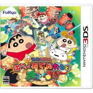 クレヨンしんちゃん 激アツ おでんわ〜るど大コン乱 3DS / 中古 ゲーム|dorama2