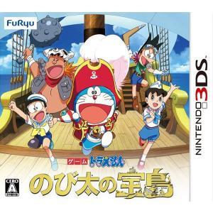 ドラえもん のび太の宝島 3DS / 中古 ゲーム|dorama2