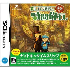 レイトン教授と最後の時間旅行 DS ソフト NTR-P-CJJ / 中古 ゲーム|dorama2