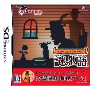 スローンとマクヘールの謎の物語(ストーリー) DS ソフト NTR-P-C36J / 中古 ゲーム|dorama2