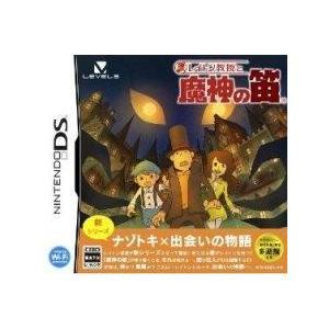レイトン教授と魔神の笛 DS ソフト NTR-P-BLFJ / 中古 ゲーム|dorama2