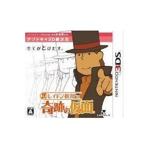 レイトン教授と奇跡の仮面 3DS / 中古 ゲーム dorama2