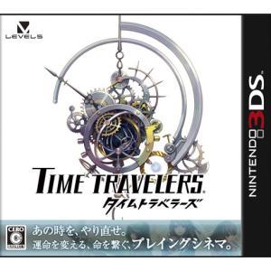 タイムトラベラーズ 3DS / 中古 ゲーム|dorama2