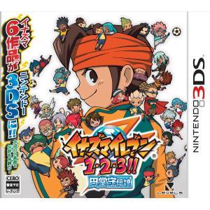 イナズマイレブン 1・2・3 円堂守伝説 3DS / 中古 ゲーム|dorama2