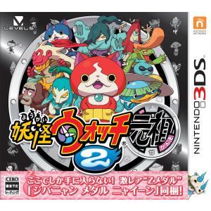 妖怪ウォッチ2 元祖 3DS / 中古 ゲーム|dorama2