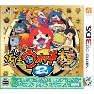妖怪ウォッチ2 本家 3DS / 中古 ゲーム|dorama2