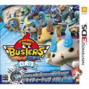 妖怪ウォッチバスターズ 白犬隊 3DS / 中古 ゲーム|dorama2
