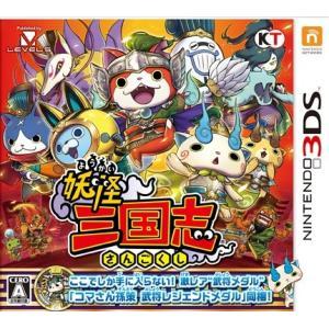 妖怪三国志 3DS / 中古 ゲーム|dorama2