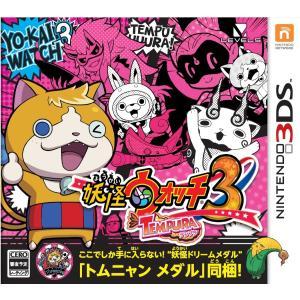 妖怪ウォッチ3 テンプラ 3DS / 中古 ゲーム|dorama2