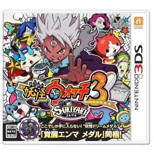 妖怪ウォッチ3 スキヤキ 3DS / 中古 ゲーム|dorama2