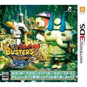 妖怪ウォッチバスターズ2 秘宝伝説バンバラヤー ソード 3DS / 中古 ゲーム|dorama2