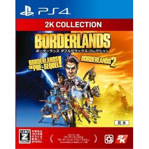 ボーダーランズ ダブルデラックス コレクション 廉価版 CERO区分_Z PS4 / 中古 ゲーム|dorama2