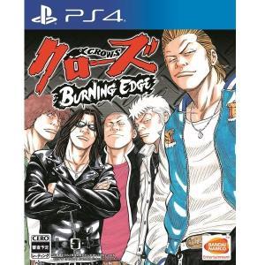クローズ BURNING EDGE PS4 / 中古 ゲーム|dorama2