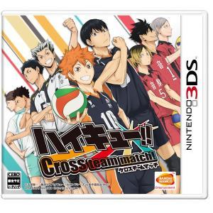 ハイキュー Cross team match クロスゲームボックス 3DS / 中古 ゲーム dorama2