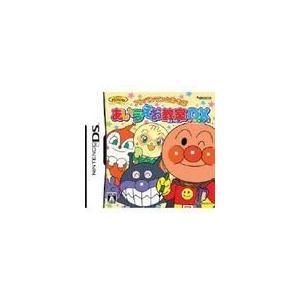 アンパンマン あいうえお教室DX DS ソフト / 中古 ゲーム|dorama2