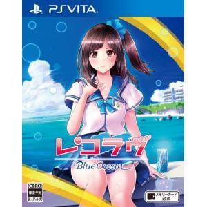 ■タイトル:レコラヴ Blue Ocean ■ヨミ:レコラヴ ブルーオーシャン ■機種:PSVita...