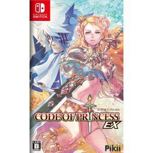 ■タイトル:Code of Princess EX ■ヨミ:コードオブプリンセスイーエックス ■機種...