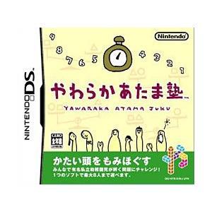 やわらかあたま塾 DS ソフト NTR-P-AYAJ / 中古 ゲーム|dorama2
