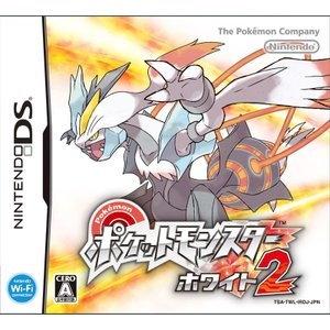ポケットモンスター ホワイト2 DS ソフト TWL-P-IRDJ / 中古 ゲーム|dorama2