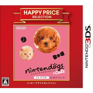 nintendogs + cats トイプードル & Newフレンズ ハッピープライスセレクション 〔 3DS ソフト 〕《 中古 ゲーム 》