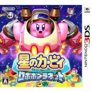 星のカービィ ロボボプラネット 3DS / 中古 ゲーム