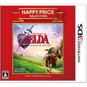 ゼルダの伝説 時のオカリナ 3D 『廉価版』 3DS / 中古 ゲーム dorama2