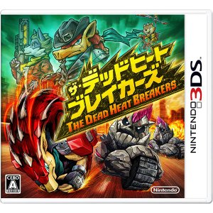 ザ・デッドヒートブレイカーズ 3DS / 中古 ゲーム|dorama2