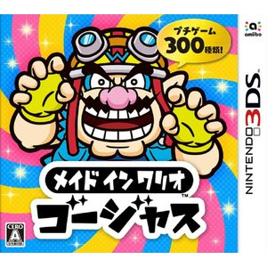 メイドインワリオ ゴージャス 3DS / 中古 ゲーム|dorama2
