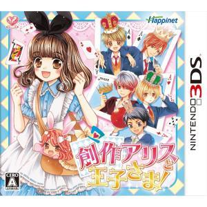 創作アリスと王子さま 3DS / 中古 ゲーム dorama2