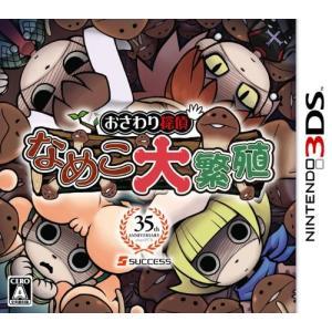 おさわり探偵 なめこ大繁殖 3DS / 中古 ゲーム|dorama2