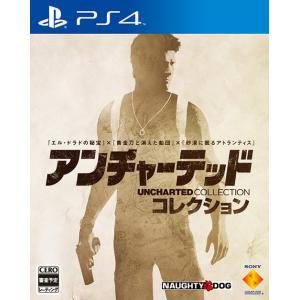アンチャーテッド コレクション PS4 / 中古 ゲーム