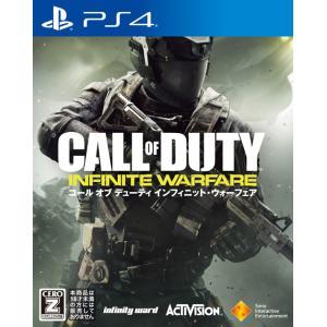 ■タイトル:Call of Duty インフィニット・ウォーフェア 通常版 ■ヨミ:コールオブデュー...