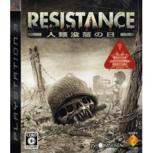 レジスタンス 人類没落の日 PS3 / 中古 ゲーム|dorama2