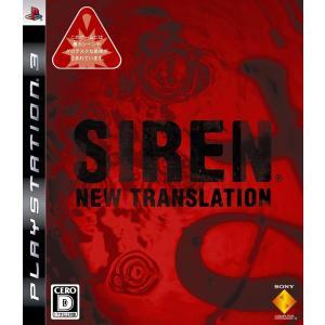 サイレン ニュートランスレーション PS3 / 中古 ゲーム|dorama2