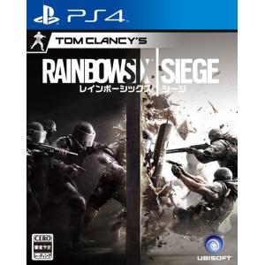 ■タイトル:Tom Clancy`s Rainbow Six Siege ■ヨミ:レインボーシックス...
