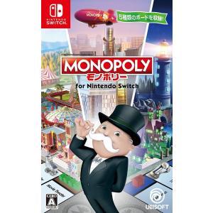 ■タイトル:モノポリー ■ヨミ:モノポリー ■機種:Nintendo Switch ■ジャンル:テー...