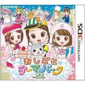 おしごとテーマパーク2 3DS / 中古 ゲーム|dorama2