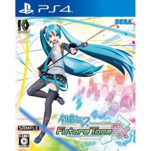 初音ミク Project DIVA Future Tone DX PS4 / 中古 ゲーム|dorama2