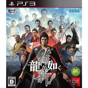 龍が如く 維新 PS3 / 中古 ゲーム|dorama2