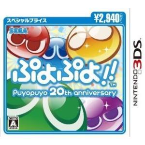 ぷよぷよ 『廉価版』 3DS / 中古 ゲーム|dorama2
