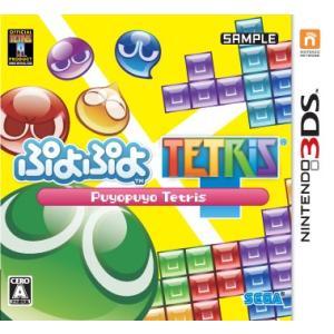 ぷよぷよテトリス 3DS 3DS / 中古 ゲーム|dorama2
